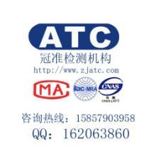 义乌 东阳 浦江专业做成分含量分析检测 色牢度 标识标志检测图片