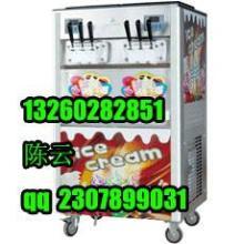 供应冰淇淋机/818冰淇淋机/立式冰淇淋机