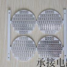 供应加急铝基板pcb板打样铝基板线路板