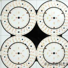 供应成都铝基电路板PCB铝基板
