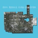 供应成都电路板印制柔性电路板pcb生产加工数量价格厂家