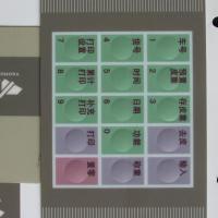 供应成都电路板薄膜开关键盘薄膜生产厂家