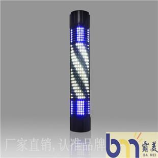 供应发廊转灯美发转灯LED遥控转灯