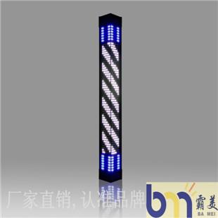 供应LED遥控转灯美容美发转灯发廊灯