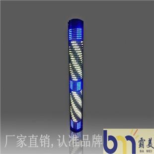 供应LED遥控转灯美容美发转灯