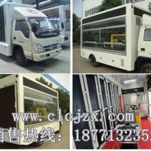 福田广告宣传车宣传车价格优惠质量保证18771323528批发