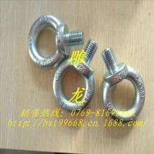 雕龙批发供应台湾EG吊环 CE吊环 规格齐全
