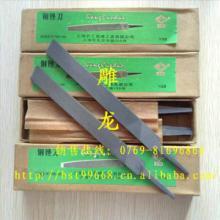 雕龙供应沪工牌 什锦锉刀 塑柄整形锉刀 规格齐全批发