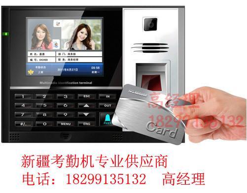 供应新疆食堂售饭设备刷卡机