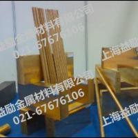 铝黄铜HA177-2