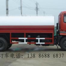 国四15吨洒水车多少钱-15吨洒水车价格电话13886886837图片