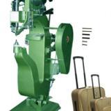 供应箱包铆钉机拉杆箱铆钉机