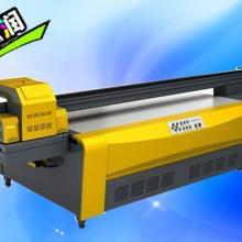 供应UV瓷砖打印机机头移动速度快批发