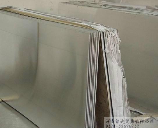 供应舞钢其他钢板切割厚板切割加工