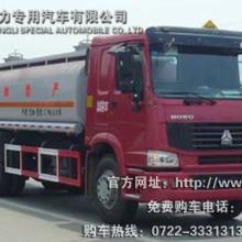 供应安徽省25吨重汽豪沃油罐车专卖哪里质量好,价格低!批发