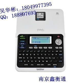 标签打印机图片|标签打印机样板图|上海供应兄弟pt