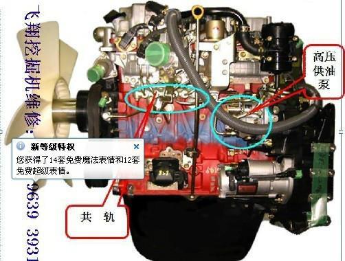 供应卡特挖掘机发动机无力怎么办云南哪里可以修理卡特挖掘机