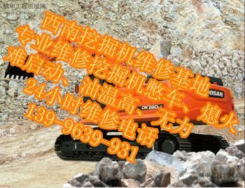 供应云南哪里有维修神钢挖掘机水温过高冷却水往外溢
