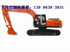 供应云南挖掘机修理 维修日立挖掘机温度高速度慢