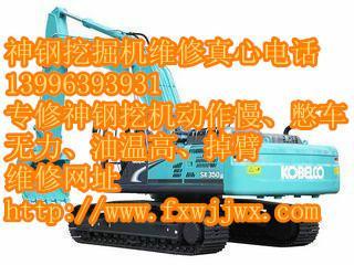 供应云南挖掘机维修总部电话修理红河住友挖机液压泵