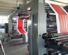 供应史上最宽柔版 凸版印刷机
