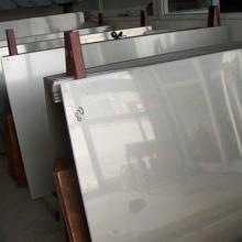 供应碳素结构钢Q235(A3)板料批发
