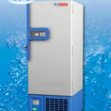 供应-65℃超低温储存箱DW-GL538中科美菱冰箱(超低温)批发