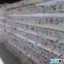 供应三亚PVC管生产厂家,三亚PVC管供应商,三亚PVC管批发价格