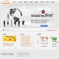 传媒广电网站建设