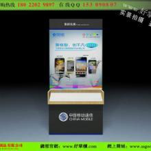 供应移动通讯手机柜台 中国移动手机体验台靠墙新款定制图片