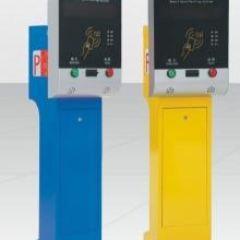 供应标准停车场收费系统