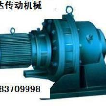 XWD9摆线针轮减速机  优质摆线减速机XWD9批发批发
