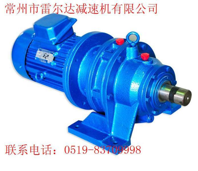供应BWD3-17-5.5kw摆线针轮减速机,泰兴减速机