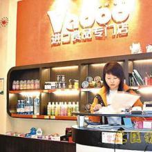 意大利爱利地牛奶咖啡华夫块广州机场进口企业备案中文标签备案批发