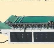 半自动裱纸机专业生产商图片