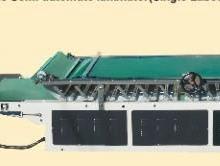 供应半自动裱纸机