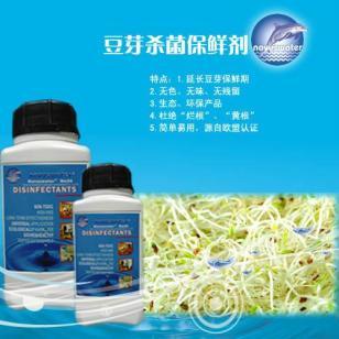 豆芽杀菌保鲜选诺福豆芽杀菌保鲜剂图片