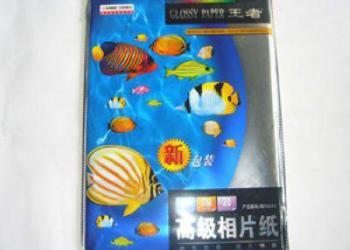 安妮亮彩热带鱼小战神相片纸图片