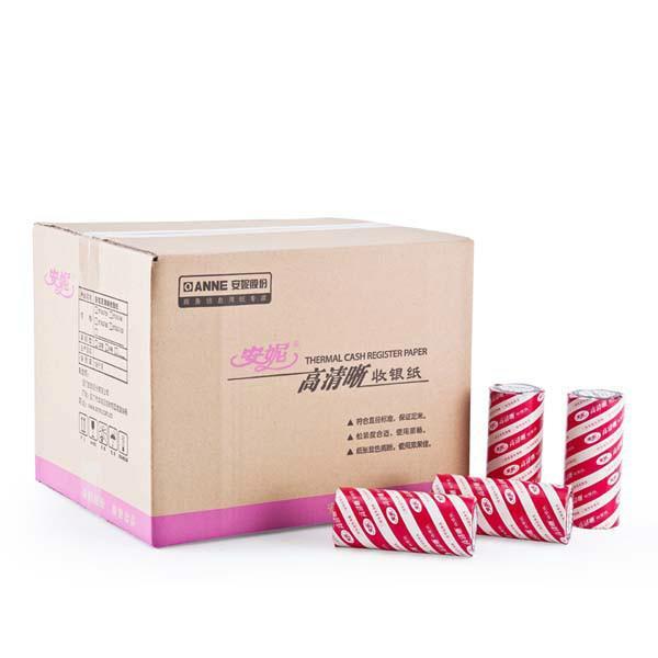 供应安妮系列收银纸凭条纸流水纸ATM机专用纸排队机用纸