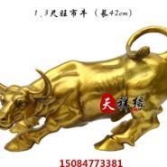 铜华尔街牛摆件纯铜旺市牛工艺品图片