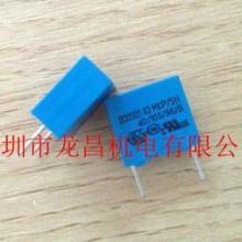 供应EPCOSB32021A3332M000 薄膜电容