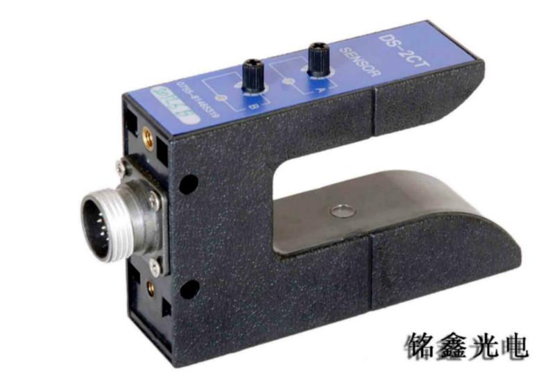 供应DS-2CT薄膜纠偏传感器