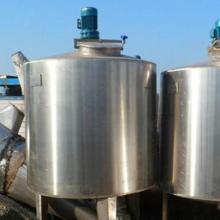 二手发酵罐
