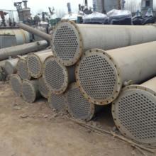 供应列管冷凝器