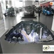 3D广告宣传图片