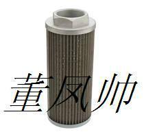 供应FAX--40×10、20、30 滤芯 回油过滤芯 FAX系列滤芯 河北厂家良心价FAX系列滤芯