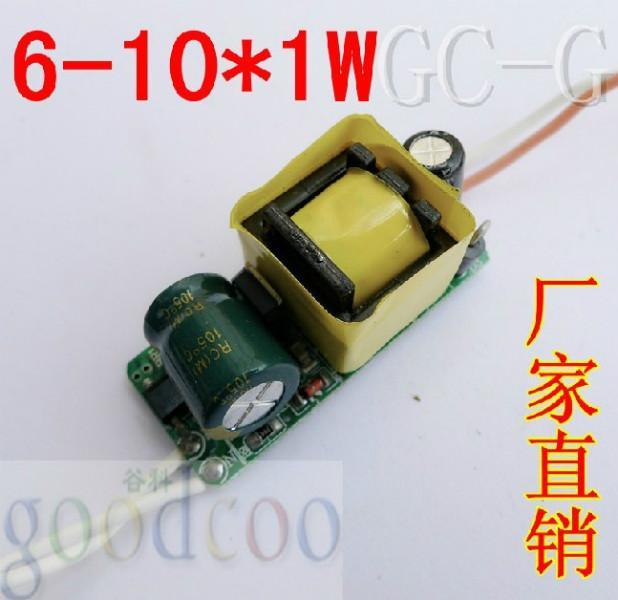 ...D内置恒流驱动电源带IC图片