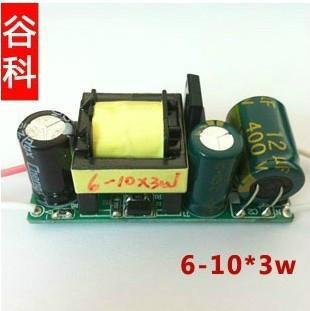 ...led内置驱动电源图片