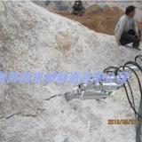 供应荒料板材分裂机-荒料板材分裂机批发-荒料板材分裂机供应商