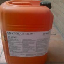 供应荷兰埃夫卡EFKA-3239溶剂涂料流平